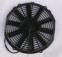 12'' 80W 12V Universal Fan1191