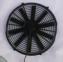 12'' 80W 12V Universal Fan1263