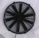 12'' 80W 12V Universal Fan1336