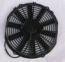12'' 80W 12V Universal Fan326