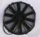 12'' 80W 12V Universal Fan1041