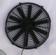 12'' 80W 12V Universal Fan1264