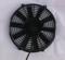 12'' 80W 12V Universal Fan643